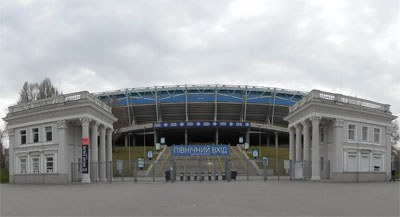 Dnipro-Arena entrance